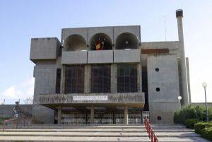 Remodelacion Biblioteca Poligono Toledo